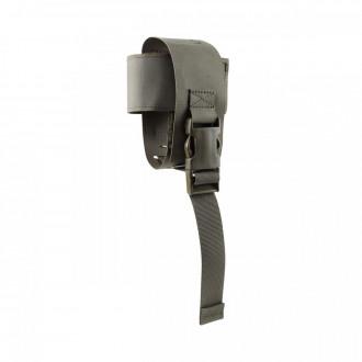 Granatentasche Universal HL095/2
